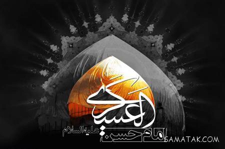 عکسهای پروفایل به مناسبت شهادت امام حسن عسکری علیه السلام