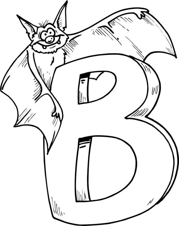 عکس نوشته حرف B انگلیسی برای پروفایل (کیفیت HD)