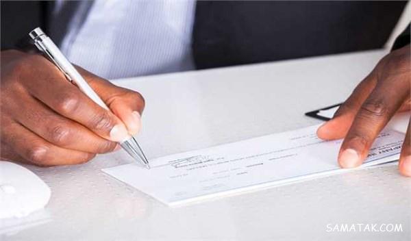 نحوه استعلام پیامکی چک صیاد بانک های کشور | شماره پیامک استعلام چک صیاد