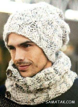 جدیدترین مدلهای شال و کلاه بافتنی مردانه 2019 – 1398