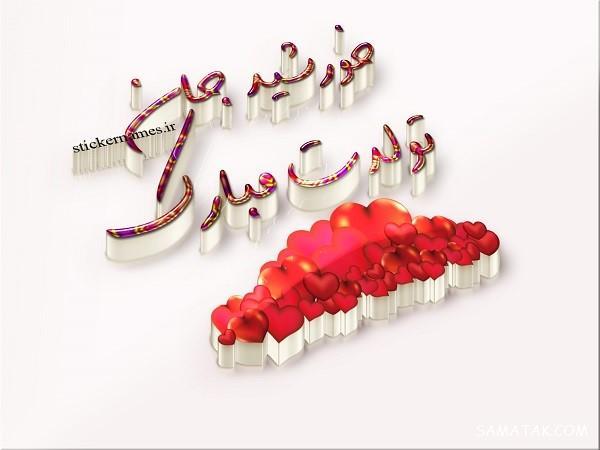 جشن خرم روز چیست | به مناسبت یکم دی ماه روز میلاد خورشید + عکس