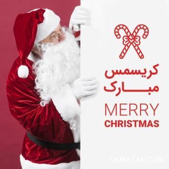 اس ام اس تبریک کریسمس انگلیسی با ترجمه فارسی روان و زیبا