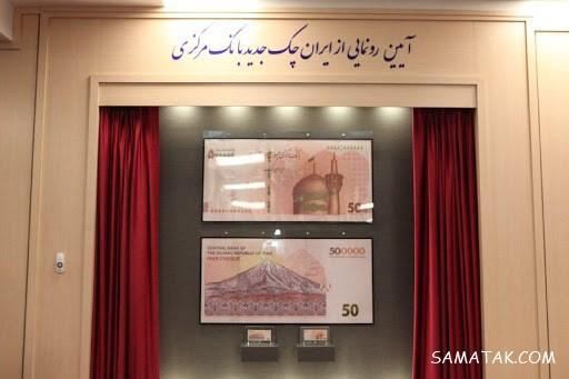 زمان حذف صفر از پول ملی ایران | شرایط حذف صفر از پول ملی جمهوری اسلامی ایران
