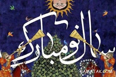پیام تبریک عید نوروز رسمی و اداری ۹۸ | پیام تبریک عید نوروز محترمانه
