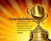 پیام برای عرض تبریک موفقیت ورزشی و شغلی | پیام تبریک کسب موفقیت تحصیلی