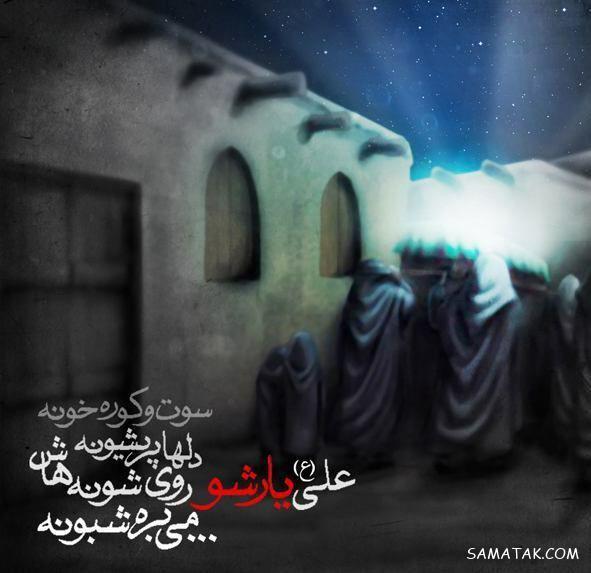 علت شهادت حضرت زهرا چه بود | حضرت فاطمه زهرا چگونه به شهادت رسید