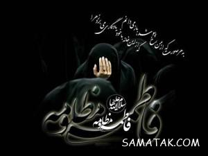 پیام رسمی تسلیت شهادت حضرت فاطمه   جملات زیبا درباره شهادت حضرت زهرا (س)