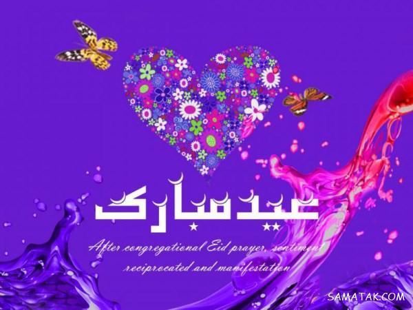 زیباترین متن تبریک عید 1400