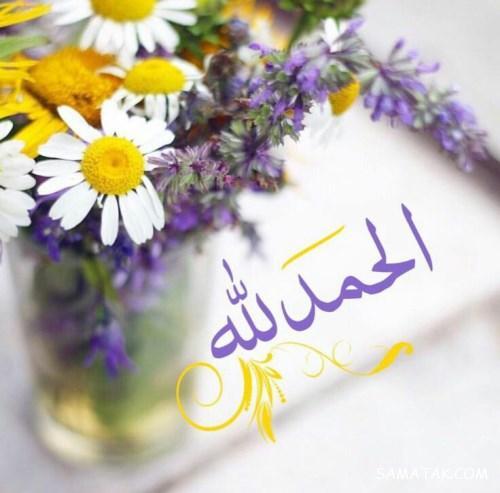 متن زیبا برای شکرگزاری از خدا | جملات زیبا برای سپاس از خداوند