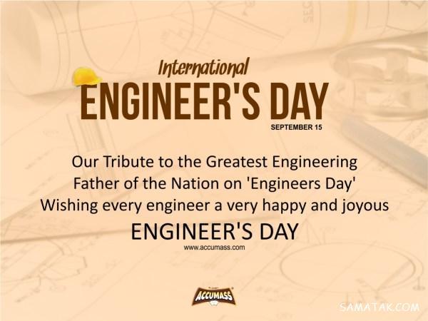 پیام تبریک روز مهندس به شوهر - همسر - عشقم (Engineer's Day)