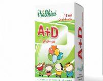 قطره آد برای نوزادان A+D؛ بهترین زمان دادن قطره آد به نوزاد در روز