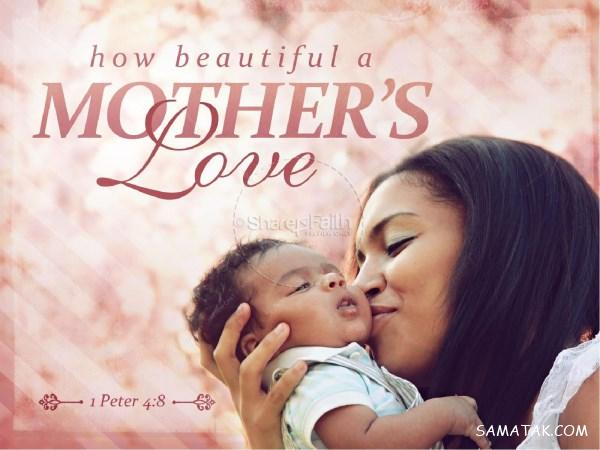 پروفایل روز مادر 98 | عکس پروفایل روز مادر لاکچری و خاص 2020