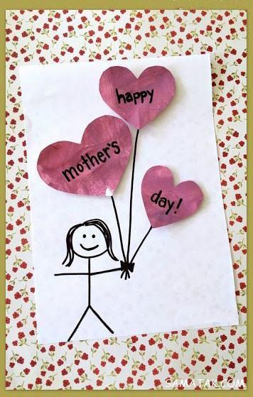 کاردستی روز مادر پیش دبستانی | کاردستی روز مادر مهد کودک