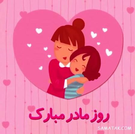 نوشته عکس زیبا درباره مادر | عکس نوشته راجب روز مادر