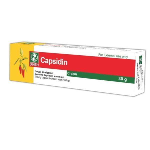 پماد کاپسیدین برای چیست | موارد مصرف و عوارض پماد کاپسیدین