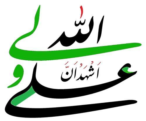 حدیث امام علی در مورد مردم | احادیث کوتاه امام علی در نهج البلاغه