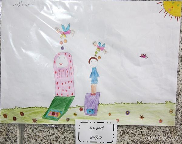 نقاشی سفره هفت سین برای کلاس اول تا ششم دبستان