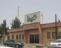 آدرس دقیق و لیست خانه معلم های استان قزوین | رزرو اتاق در خانه معلم قزوین