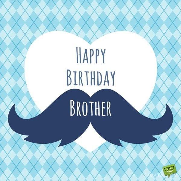 متن های زیبا برای تبریک تولد به برادر - برادر شوهر