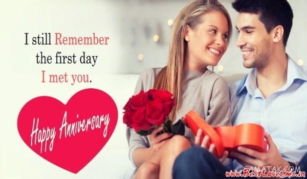 بهترین متن عاشقانه برای سالگرد ازدواج + جملات ناب عاشقانه برای سالگرد ازدواج