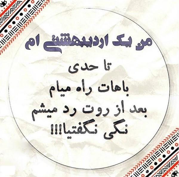 متن تبریک تولد همسر اردیبهشت ماهی | پیام تبریک تولد همسر اردیبهشتی