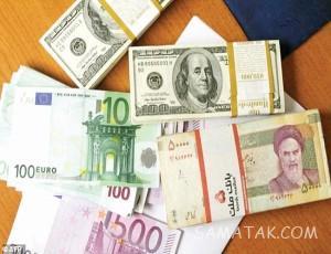 تعبیر خواب پول پیدا کردن – پول گم کردن – پول گرفتن از مرده – پول قرض دادن
