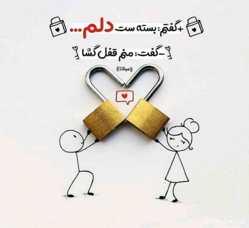 عکس پروفایل عاشقانه دونفره لاکچری + عکس های لاکچری دونفره برای پروفایل