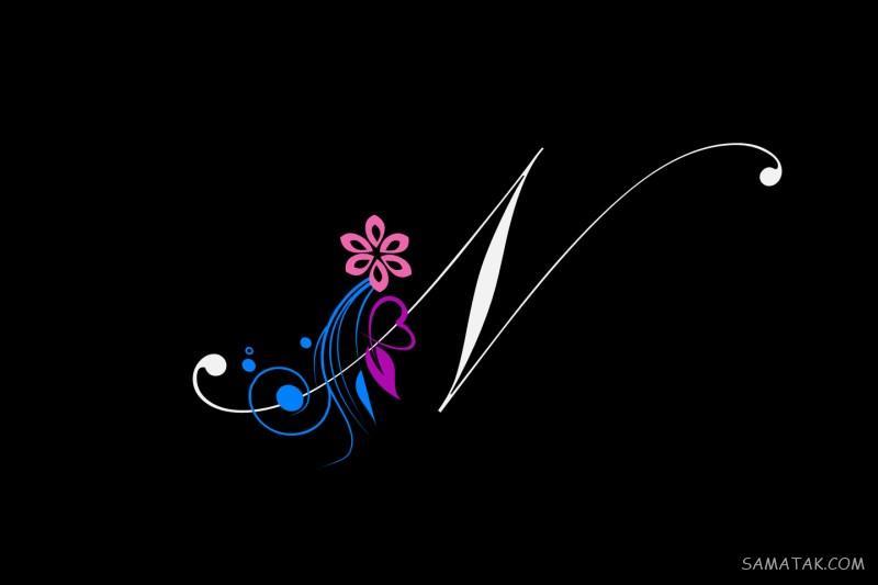 عکس نوشته حرف انگلیسی n عاشقانه + عکس حرف n برای پروفایل