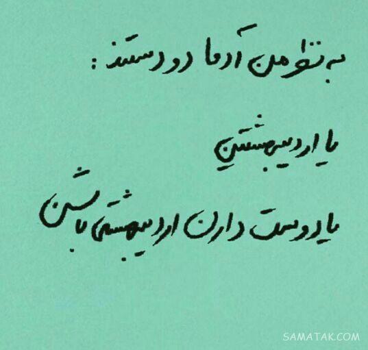عکس پروفایل اردیبهشتی خاص + عکس پروفایل اردیبهشت ماهی ها