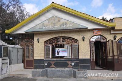لیست خانه معلم های نیشابور و مراکز اسکان فرهنگیان + عکس، آدرس و شماره تلفن