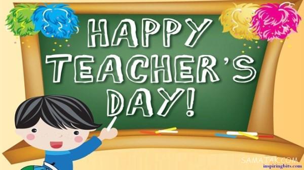 شعر زیبا در مورد روز معلم | شعر زیبا و کوتاه برای روز معلم