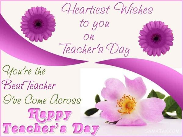 پیام تبریک روز معلم به عشقم | متن تبریک روز معلم برای عشقم