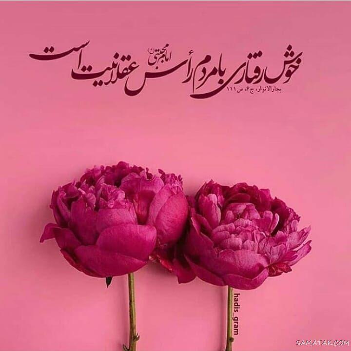 متن زیبا در مورد ولادت امام حسن مجتبی در سال ۱۴۰۰