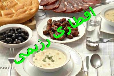 بهترین افطاری رژیمی | افطاری ساده و خوشمزه رژیمی + طرز تهیه