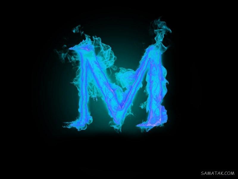 عکس نوشته حرف انگلیسی m عاشقانه | عکس حرف m برای پروفایل