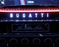 ماشین جدید رونالدو در ایتالیا 2019 | گرانترین ماشین کریس رونالدو (بوگاتی لاویتور)