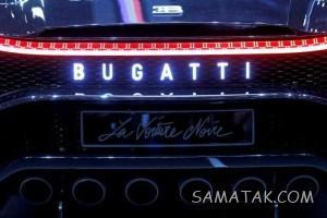 ماشین جدید رونالدو در ایتالیا 2019   گرانترین ماشین کریس رونالدو (بوگاتی لاویتور)