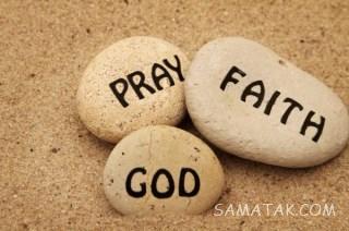 بهترین دعا قبل از افطار ماه رمضان با ترجمه   دعای قبل از افطار نام های خدا