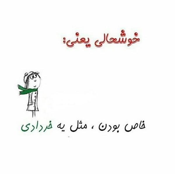 عکس پروفایل خرداد ماهی ها | عکس پروفایل من یک خردادی ام