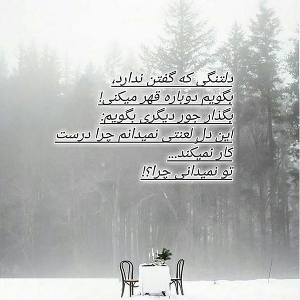 پیامک عاشقانه دلتنگی برای همسر - شوهر - معشوق - نامزد