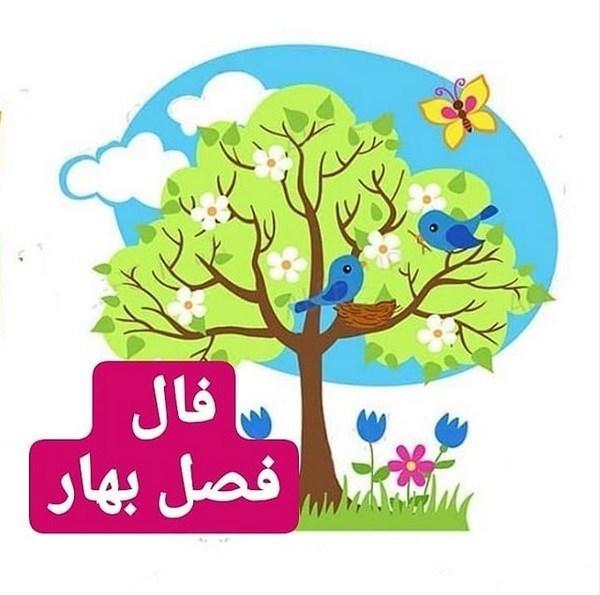 متن تبریک تولد خرداد ماهی ها | پیام تبریک تولد برای متولدین خرداد