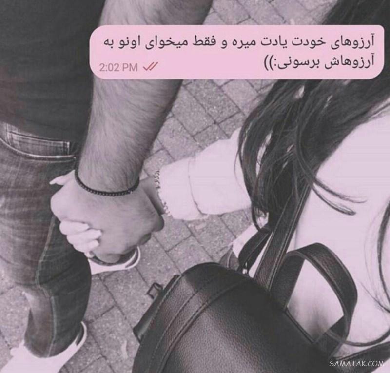 عکس نوشته های زیبا برای پروفایل تلگرام با کیفیت بالا