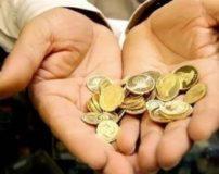 جدیدترین اخبار مهریه سال 1400 | قانون جدید پرداخت مهریه ۱۴۰۰