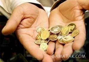 جدیدترین اخبار مهریه سال 99 | قانون جدید پرداخت مهریه ۹۹