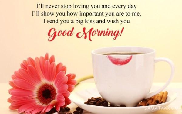 صبح بخیر زیبا و پر انرژی عاشقانه