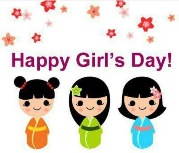 تاريخ روز دختر سال ۱۴۰۰ | روز دختر سال ۱۴۰۰ کی هست