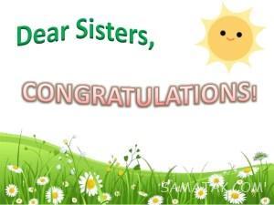 متن زیبا برای تبریک روز دختر به خواهر | خواهرم روز دختر مبارک