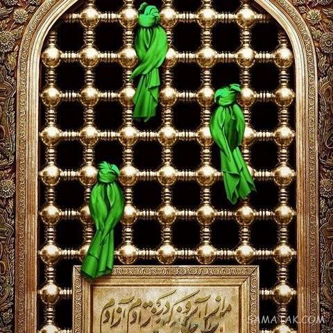 تولدت مبارک امام رضا جونم (متن شعر و عکس نوشته پروفایل)