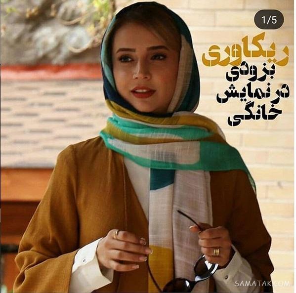 اسامی بازیگران سریال ریکاوری + خلاصه داستان و زمان پخش