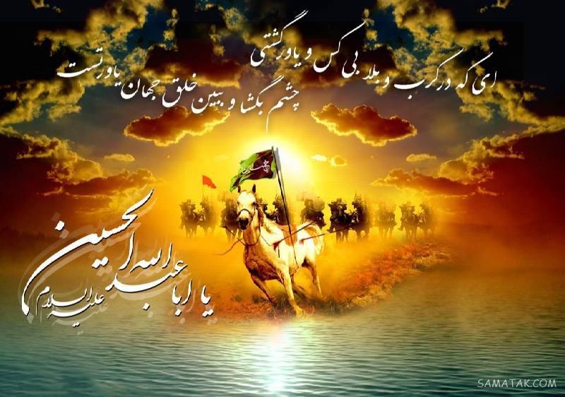 تاریخ شروع ماه محرم ۱۴۰۰ | محرم ۱۴۰۰ از چه تاریخی شروع میشود